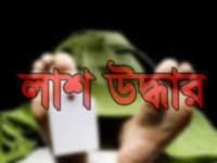 দুর্গাপুরে কলেজ ছাত্রের ঝুলন্ত লাশ উদ্ধার