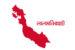 লালমনিরহাটে ক্রিসেন্ট ডায়াগনোষ্টিক সেন্টারে ভূয়া এক্সেরের প্রতিবাদ করায়রোগীর বাবা মাকে লাঞ্চিত করার অভিযোগ উঠেছে