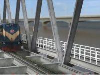 যমুনার উপর বাংলাদেশের সবচেয়ে বড় রেল সেতু হবে