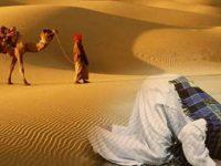 তিন ধরনের নামাজ আল্লাহর দরবারে কবুল হয় না