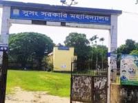 দুর্গাপুরে সরকারি কলেজের উপবৃত্তির ফরম জমা না দেয়ায়, বঞ্চিত হচ্ছে হাজারো শিক্ষার্থী